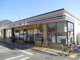 セブンイレブン神戸丸塚1丁目店