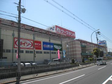 ケーズデンキ守口店の画像1