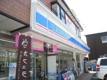 ローソン守口佐太東町店の画像1