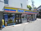 ミニストップ大日東町店