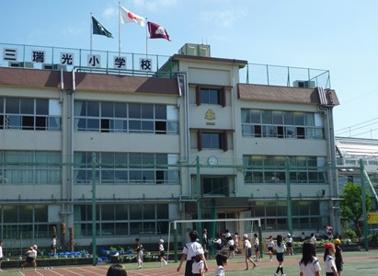 荒川区立 第三瑞光小学校の画像1
