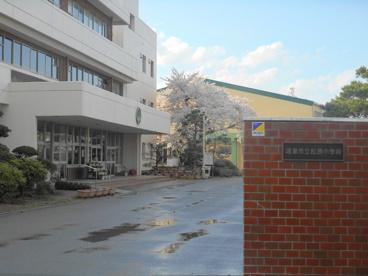 鴻巣市立 松原小学校の画像1