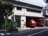 牛込消防署早稲田出張所