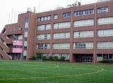 私立十文字中学校