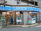 ローソン常盤台四丁目店
