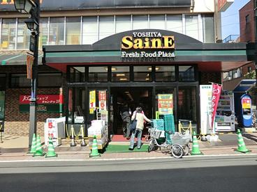 キャン・ドゥ上板橋店の画像1