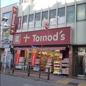 トモズ上板橋北口店の画像1