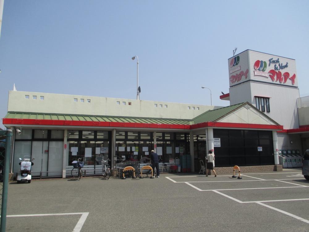 マルアイ東二見店の画像