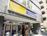 ゲオ早稲田店