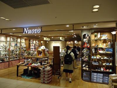 NUVO横浜モアーズの画像