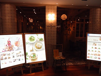Cafe de Fariniere [カフェドファリニエール]の画像