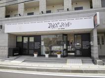 東京ラスク矢切店