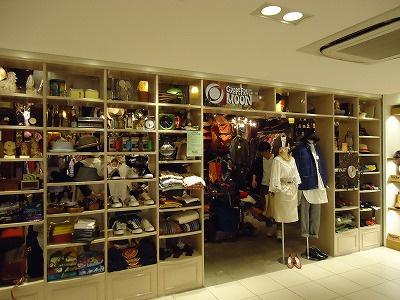 GRAPEFRUIT MOON横浜モアーズ店の画像