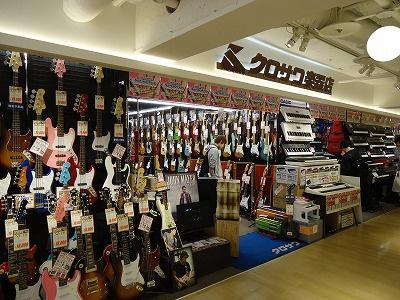 クロサワ楽器横浜店の画像