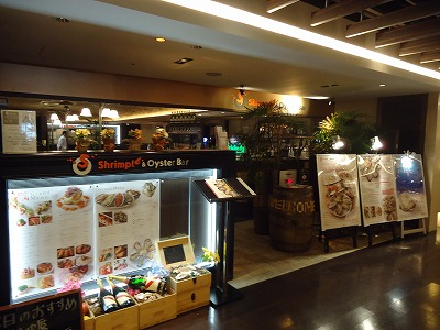 シュリンプ&オイスターバー「横浜モアーズ店」の画像