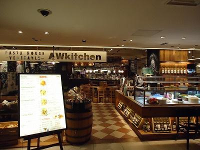 VEGETABLE\'S PASTA HOUSE Awkitchen 横浜モアーズ店の画像