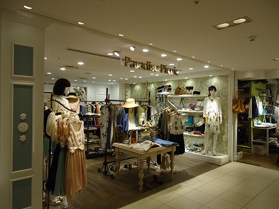 Paradise Picnic(パラダイスピクニック)横浜店の画像