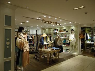 Paradise Picnic(パラダイスピクニック)横浜店の画像1