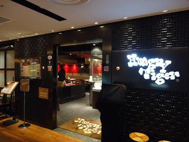 ハングリータイガー横浜モアーズ店の画像1