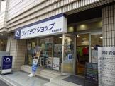 ファイテンショップ横浜西口店