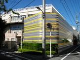私立豊昭学園東京交通短期大学