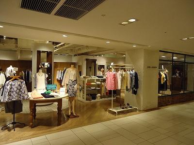 FREDY&GLOSTER(フレディ&グロスター)横浜店の画像