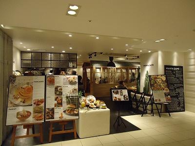 MARFA CAFE(マーファカフェ)横浜モアーズ店の画像