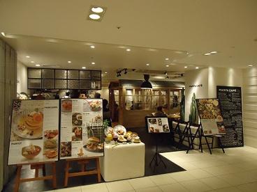 MARFA CAFE(マーファカフェ)横浜モアーズ店の画像1