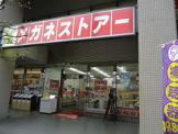 メガネストアー横浜西口店