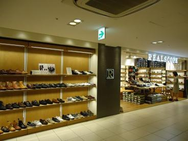 REAL SCOPE(リアルスコープ)横浜店の画像1