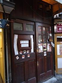 WINEBARヤミツキ(ワインバーヤミツキ)狸小路店の画像1