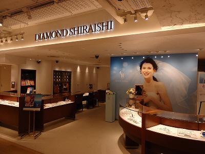 銀座ダイヤモンドシライシ横浜モアーズ店の画像