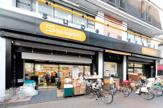 サカガミ駒込店