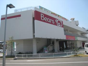 BEARS大日店の画像1