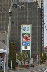 コープ尼崎近松店の画像2