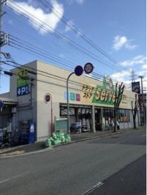 サーバ尼崎下坂部店の画像1