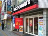 マクドナルド池袋西口公園前店