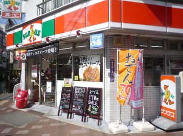 サンクス板橋南ときわ台店の画像1