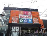 ラウンドワン 東大阪店