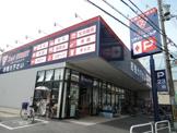 セカンドストリート 東大阪店