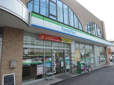 ファミリーマート 東大阪若江南町店の画像1
