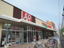 コープ 若江店