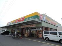ジャパン 東大阪若江店