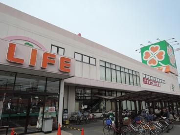 ライフ 玉串店の画像1