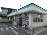 ファミリーマート東大阪若江本町店