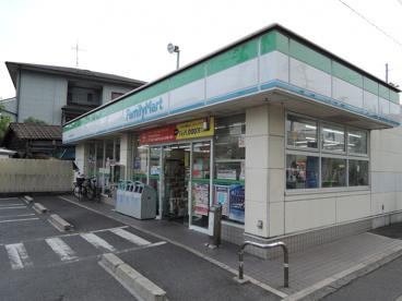 ファミリーマート東大阪若江本町店の画像1
