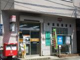 中板橋郵便局