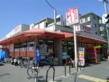 アカシヤ 豊中浜店 の画像1