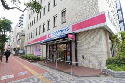 ココカラファイン 江坂店の画像1
