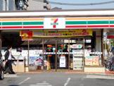 セブン−イレブン名古屋岩塚町店